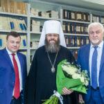 Владыка Феодосий с губернатором и председателем областной думы