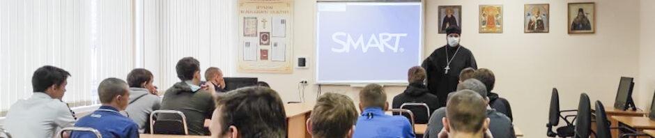 Референт отдела Тамбовской епархии по делам молодежи посетил ТОГАПОУ «Техникум отраслевых технологий»