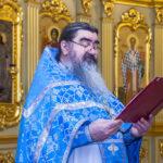 протоиерей Георгий Неретин