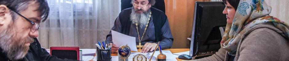 Совещание оргкомитета XXV Питиримовских духовно-образовательных чтений