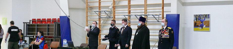 Заведующий Отделом по физической культуре и спорту Тамбовской епархии посетил спортивное мероприятие