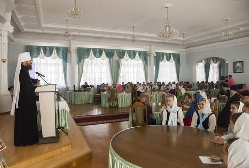 I Всероссийская Феофановская теолого-педагогическая конференция