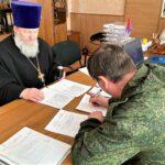 протоиерей Владимир Кленин
