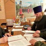 священник Димитрий Рожнов