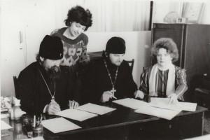 Передача церковных предметов (1992 год)