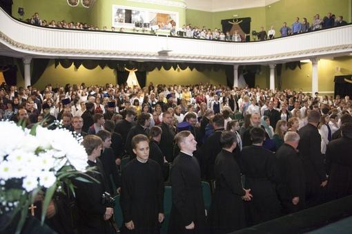 Съезд православной молодежи Тамбовской епархии
