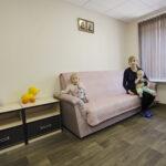 Центр Защиты материнства и детства