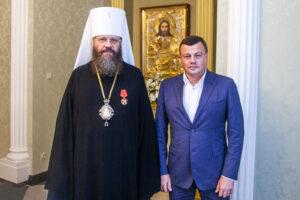 митрополит Феодосий с губернатором