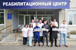 Мероприятие в День трезвости в Реабилитационном наркологическом центре