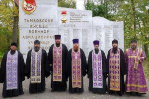 Мероприятие, посвященное 800-летию со дня рождения Александра Невского