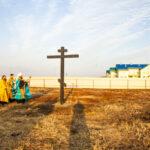 Освящение креста в основание будущего храма в микрорайоне Майский города Тамбова
